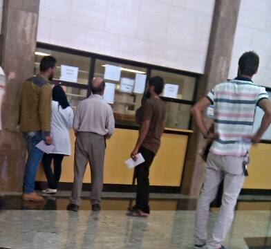 Benghazi Medical Center, Pharmacy 2
