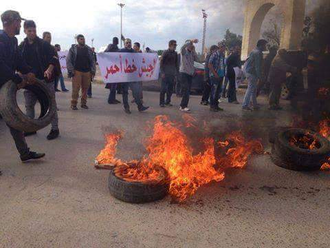 Demonstraions in al-Sabri, Benghazi against the 'guardianship government', which was imposed on us by force by Western society