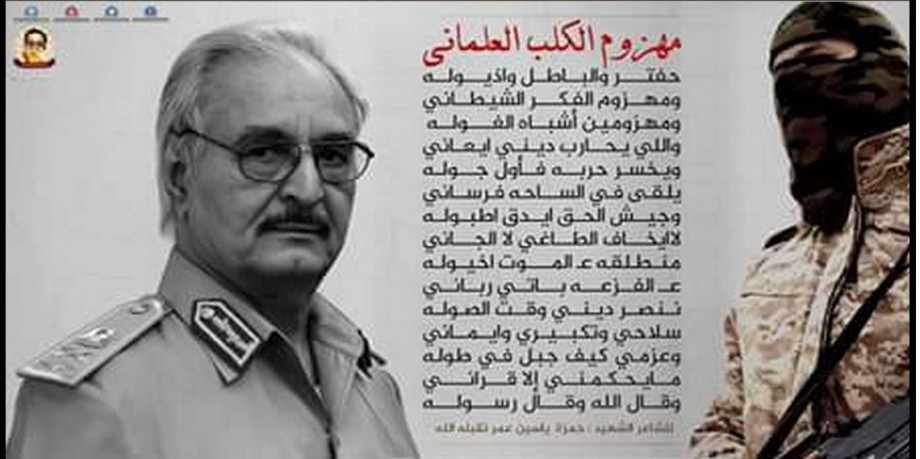 General Khalifa Hftar's fight against terroists