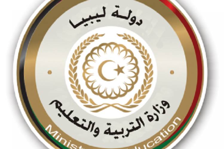 Libyan ministry of education
