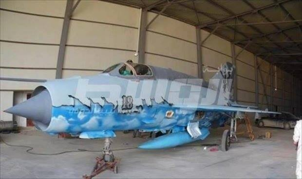 MIG-21 at ABRAQ AIRBASE