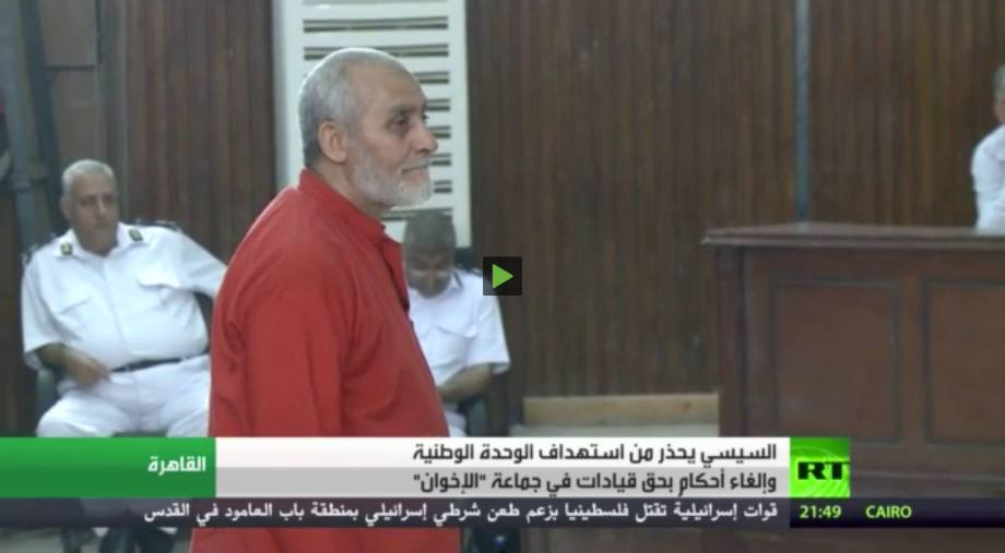 MISURATA 'Muslim' Brotherhood 'guide' 'Mohammed Badie', standing in front of the Egyptian Judiciary