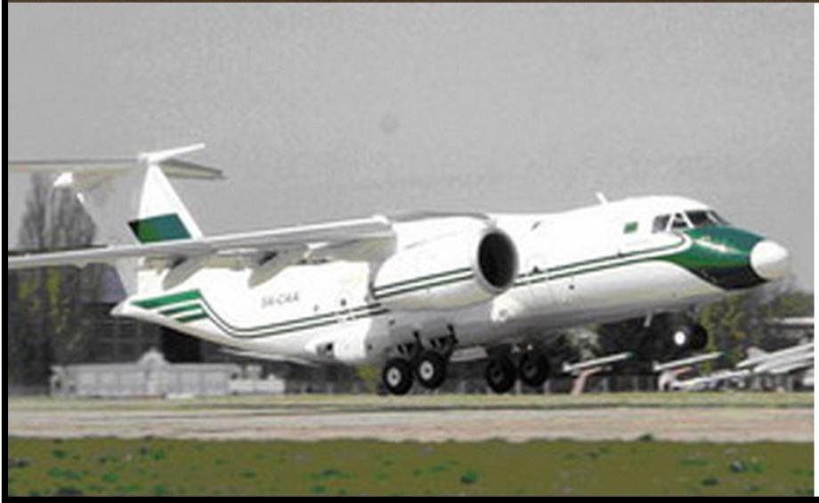 Mu's airplane