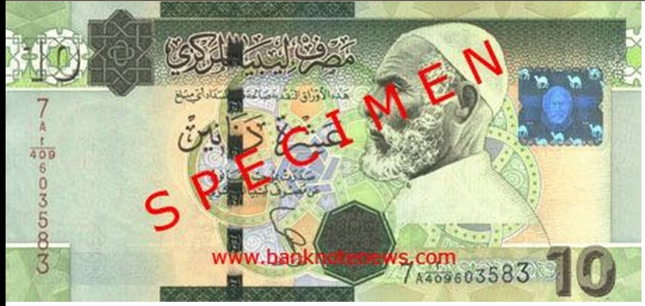 new Libyan 10 dinar note