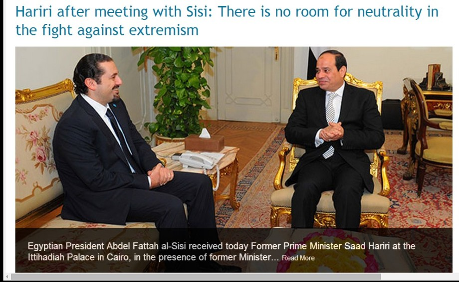 No room for WAHABI says SISI