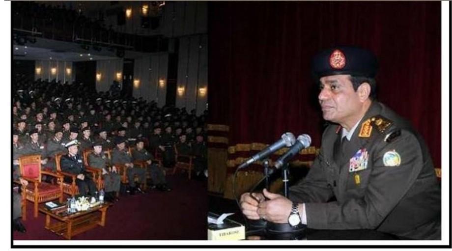 President al-Fateh al-Sisi of Egypt
