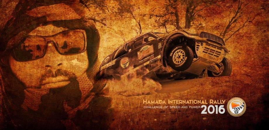 'Rally Hamada 2016'