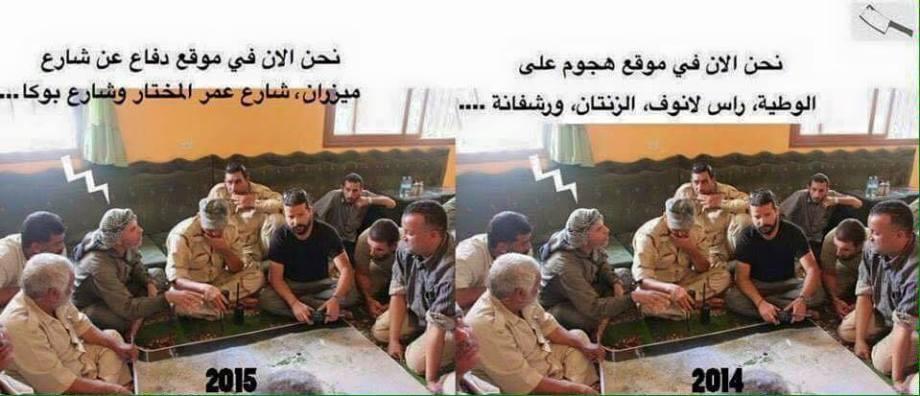 Salah Badi's rats