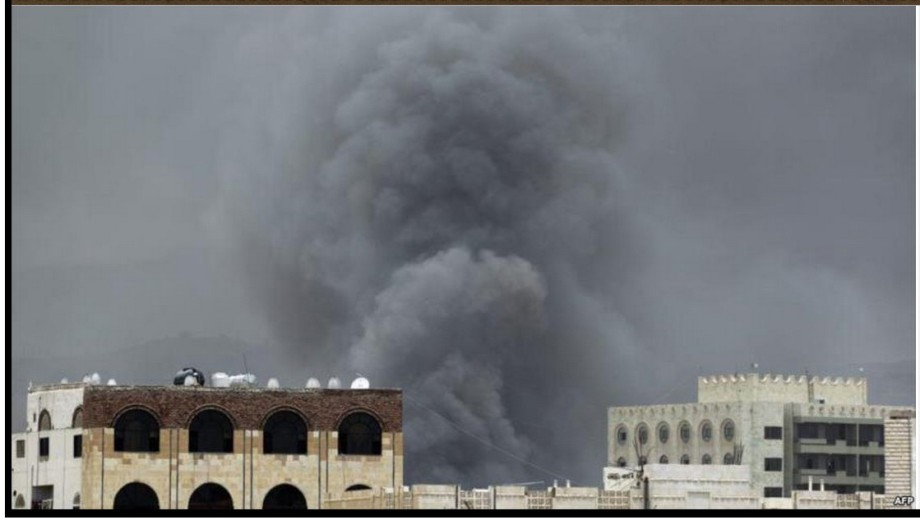 Saudis smoke from bombing in Yemen