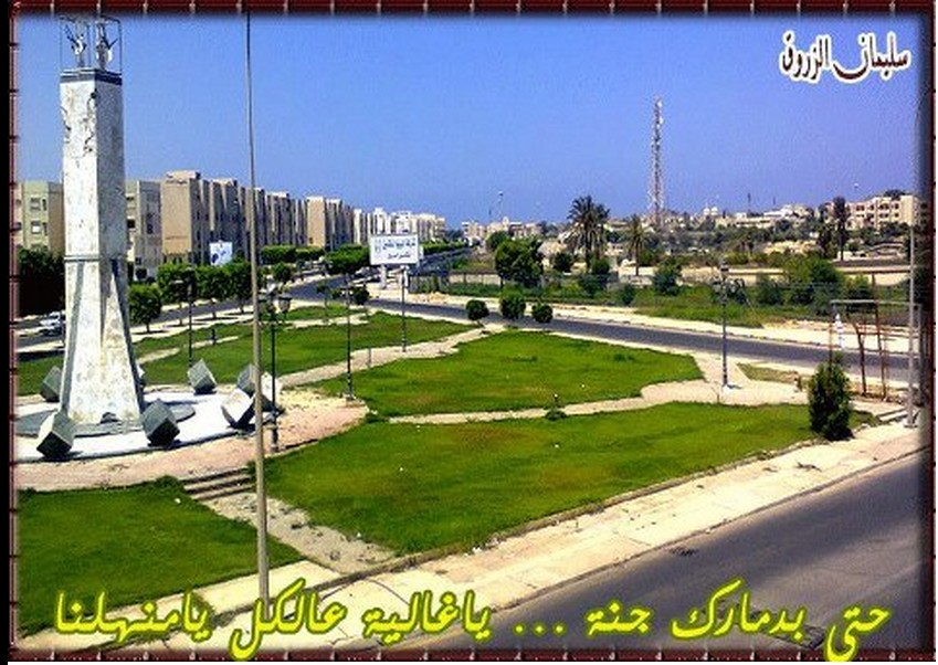 SIRTE TRAFFIC SQUARE