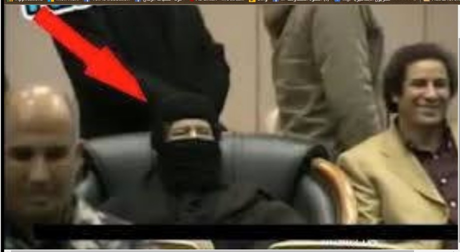 the Masked Mu at a Conference
