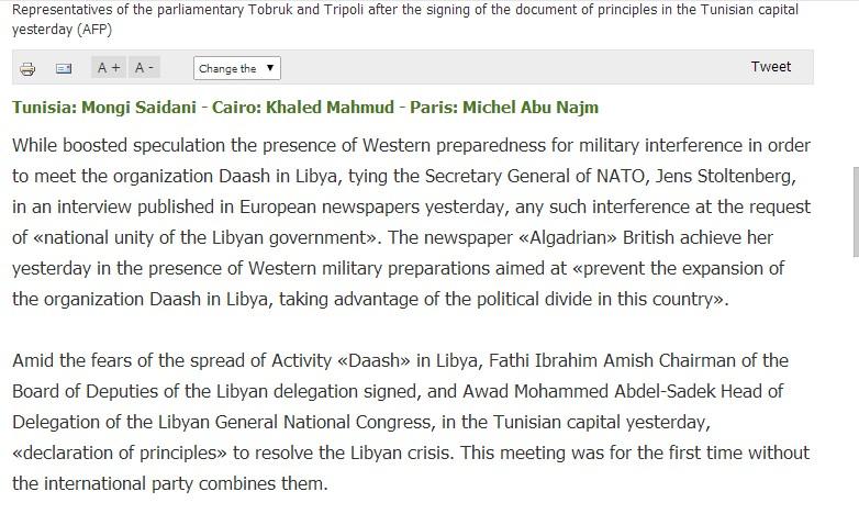 West in Libya, 2