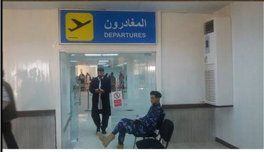 ZINTAN INTERNATIONAL AIRPORT SECURITY