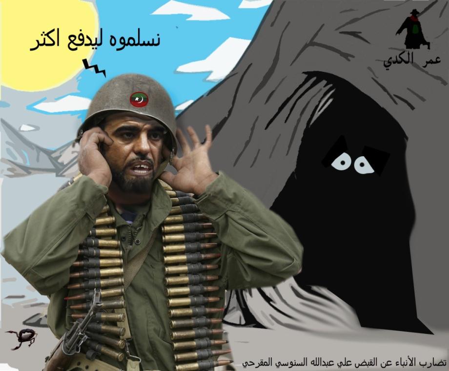 abdullah Belhadj characture