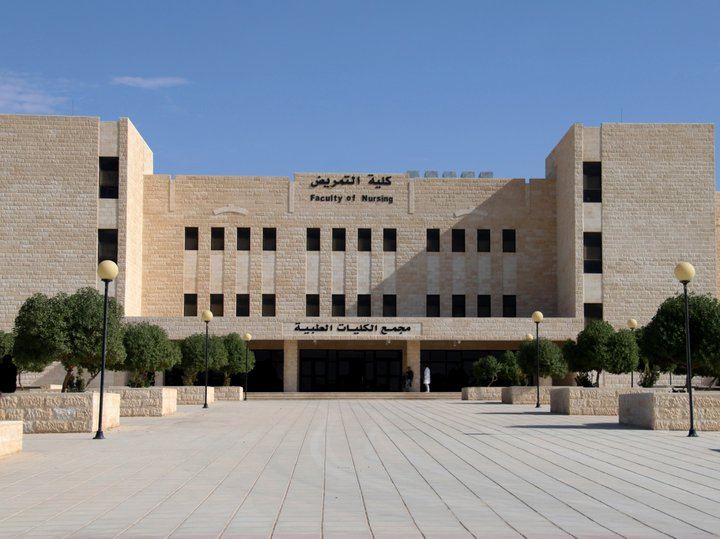 Faculty_Of_Nursing-Ibn_Sina_Medical_Complex, SIRTE