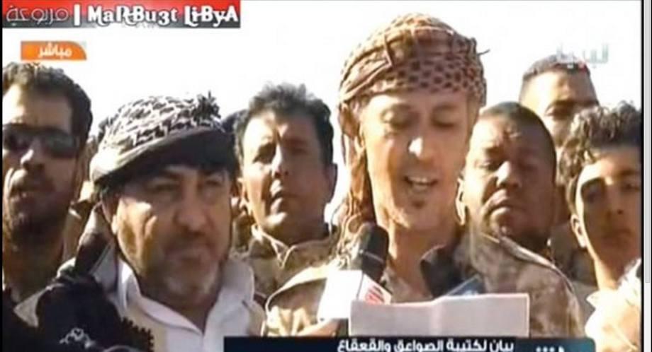 Martyr Gamal Noah of Zintani Brigades