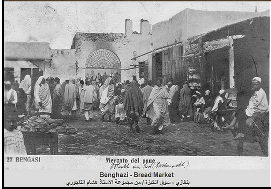Monarchy time Benghazi Bread Market
