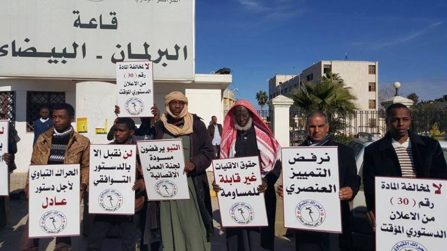 Tabou protest in front of the 'White-Hall' of Casablanca's 'MAJLIS al-Nuwaab'