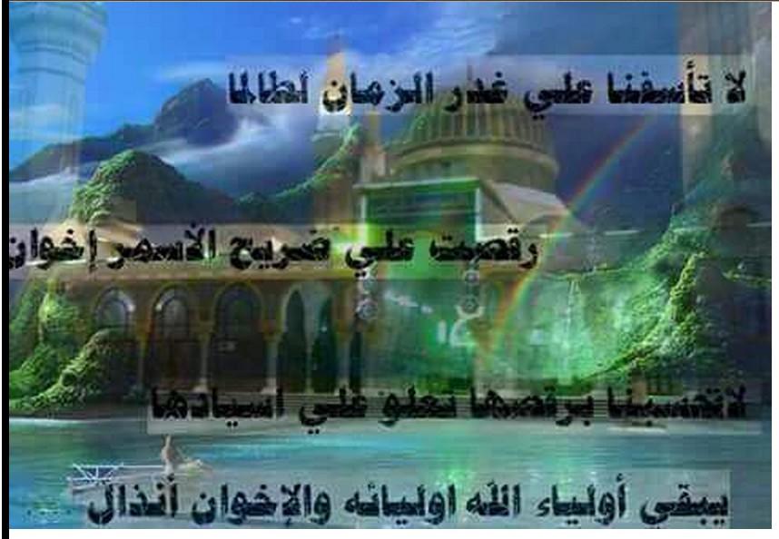 ZLITEN's Sheikh Asmar logo